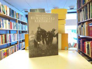 Romahtaako rintama? - Suomi puna-armeijan puristuksessa kesällä 1944 (Heikki Ylikangas)