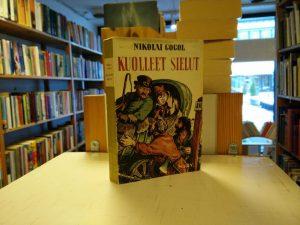 Gogol, Nikolai - Kuolleet sielut