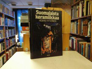 Suomalaista keramiikkaa (Hannes Hyvönen)