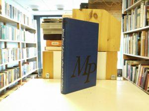 Proust, Marcel - Kadonnutta aikaa etsimässä (1), Swannin tie: Combray
