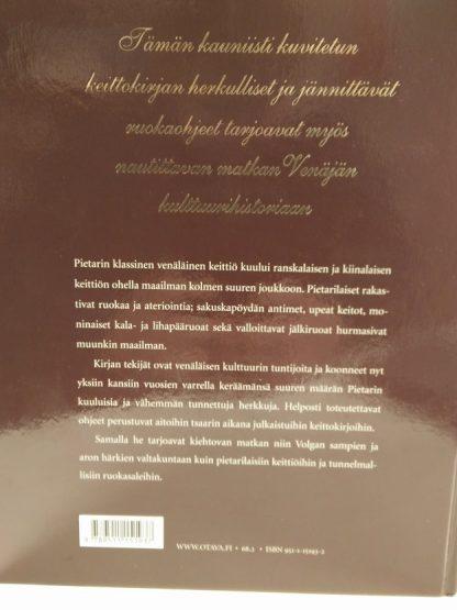 Keisarillisen pietarin keittiö (Risto Lehmusoksa, Ritva Lehmusoksa)
