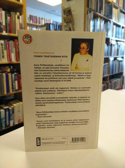 Toinen Tsetshenian sota (Anna Politkovskaja)