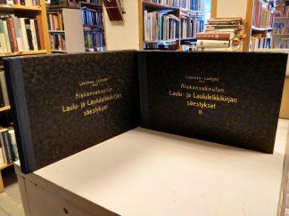 Alakansakoulun Laulu- ja Laululeikkikirjan säestykset I-II (Lahtinen, Lampen)